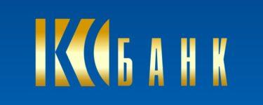 ПАО «Акционерный коммерческий кредитно-страховой банк «КС Банк»