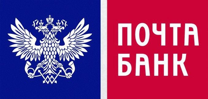 ПАО «Почта Банк»